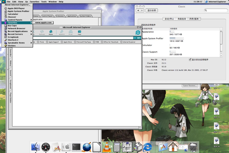 在基于PowerPC的Tiger下免安装盘安装Classic支持