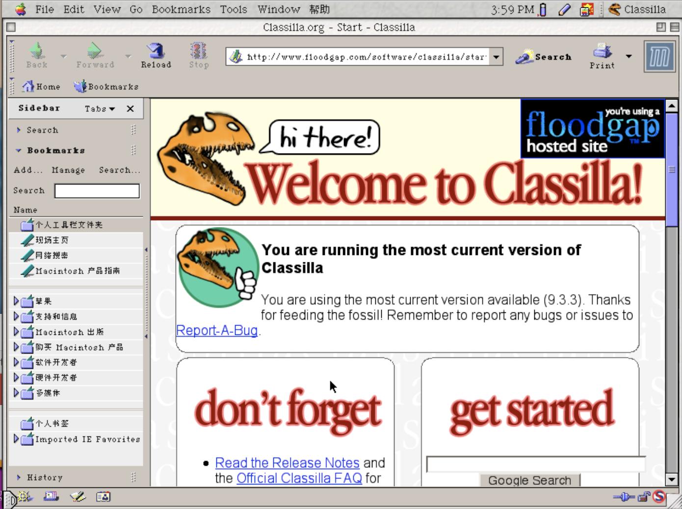 古董也上网2:Classilla助力iBook Mac OS 9上网体验,与更多