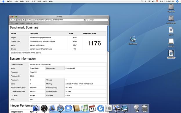 为几台旧款Mac电脑「跑分」!