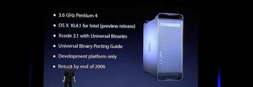 从PowerBook到MacBook,从内到外的重大升级(2)