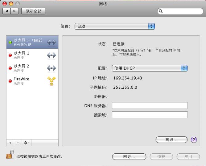 8187神卡提供PowerPC Mac无线上网解决方案