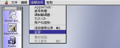 Mac OS 9(以及其他版本的Windows)均可应答Modem呼叫