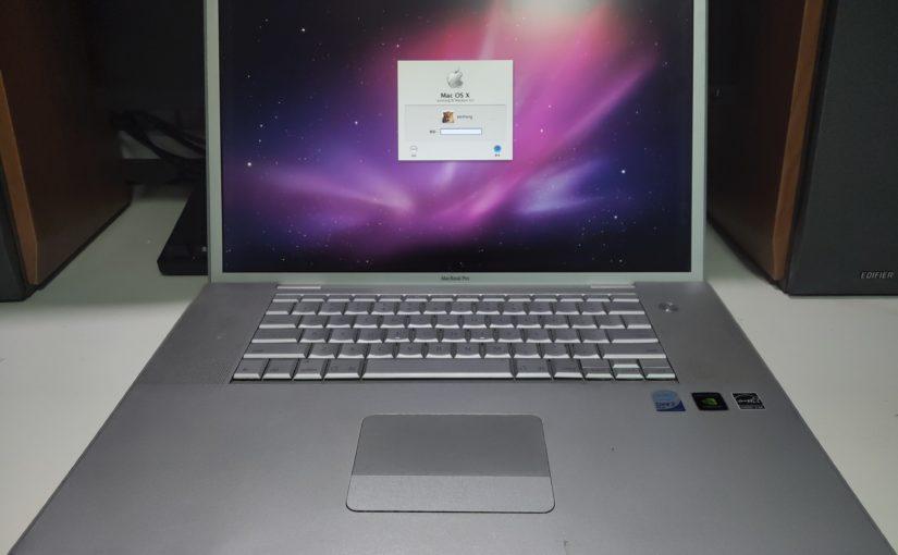 带你看看:一台2008年早期的17寸MacBook Pro工程机