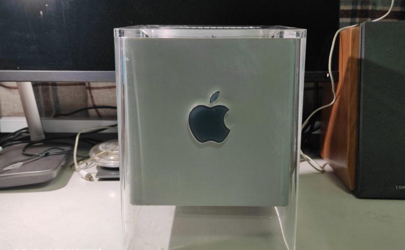 被动散热的迷你电脑,Power Mac G4 Cube(2000)体验